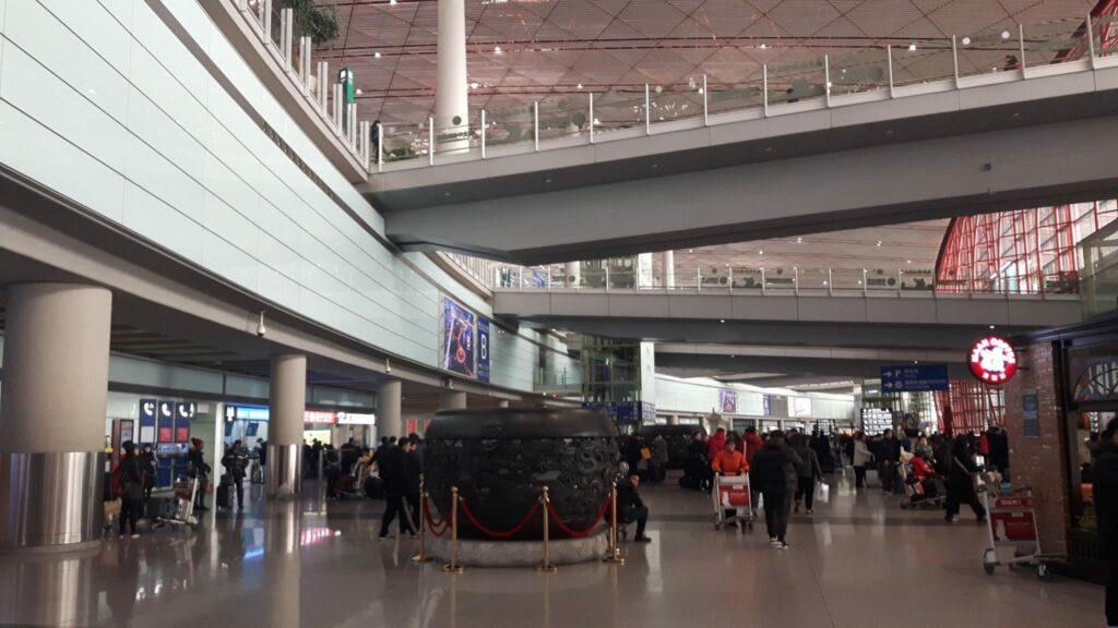 Pekin Airport
